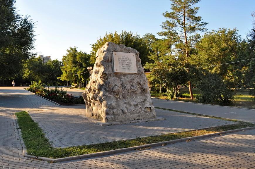 08. Камень в честь рабочих-революционеров.