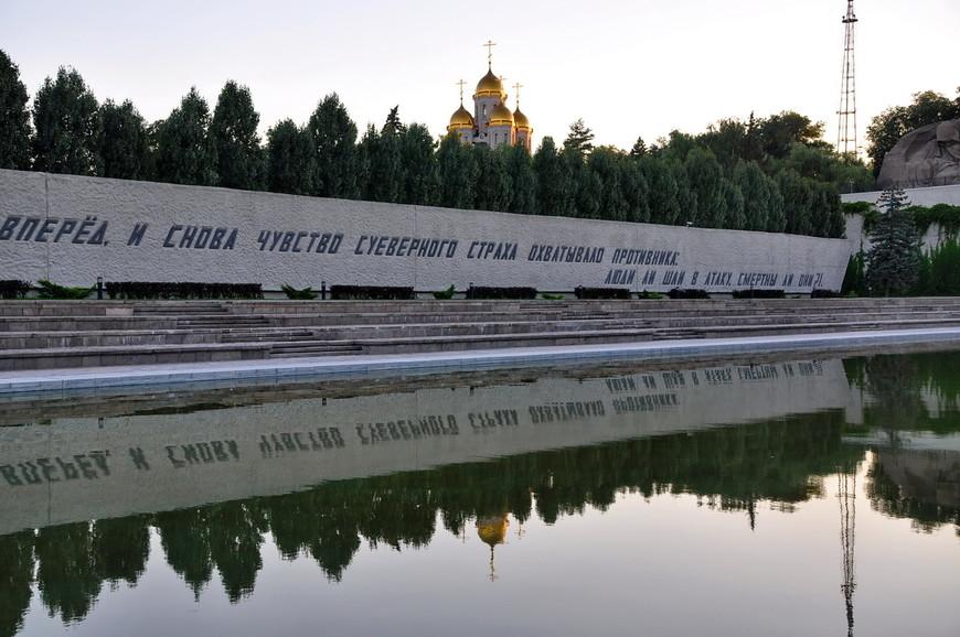 31. Этот комплекс, по моему мнению, является главной достопримечательностью и символом истории России за последние 100 лет. Посетить его нужно каждому россиянину, хотя бы раз в жизни.