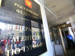 Ростуризм: сотрудничество РФ с Турцией по туризму будет остановлено