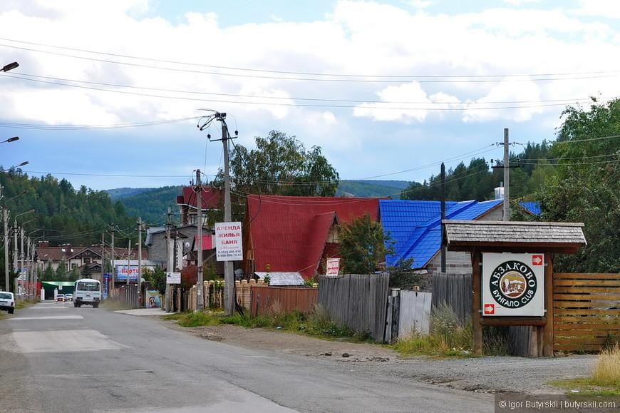 01. Абзаково – это село, находящееся вблизи горнолыжного комплекса. Это обусловило его застройку гостиницами и домами под аренду.