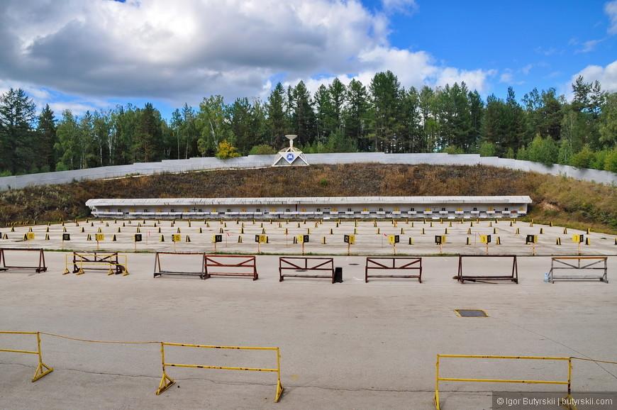 25. Тренировочная база биатлонистов, здесь же проводятся разные соревнования и выступления.