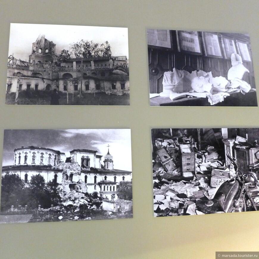 это фотохроника разрушений монастыря в  годы ВОВ