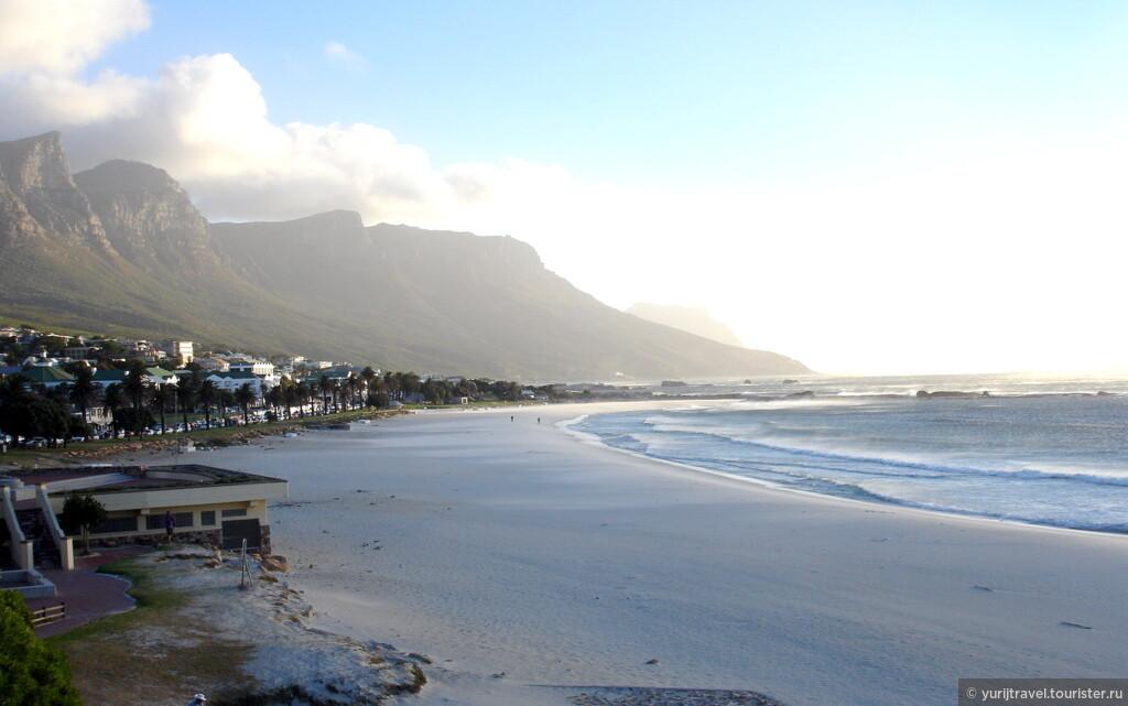 стихи о кейптауне варенье, следует