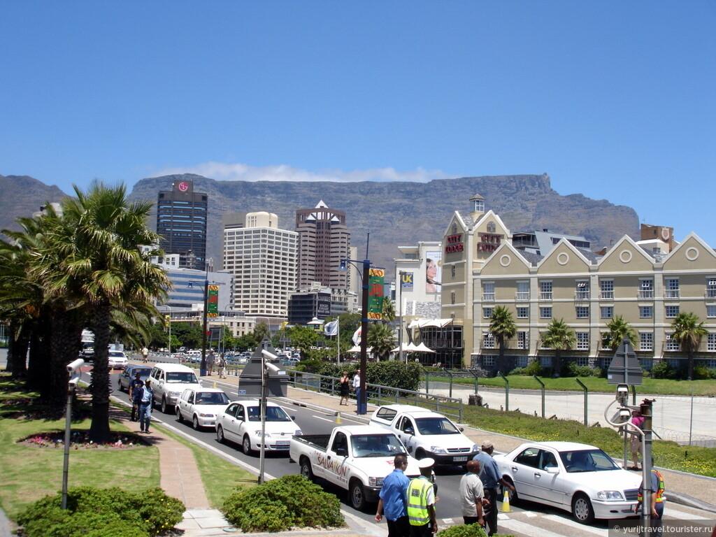 стихи о кейптауне самом деле