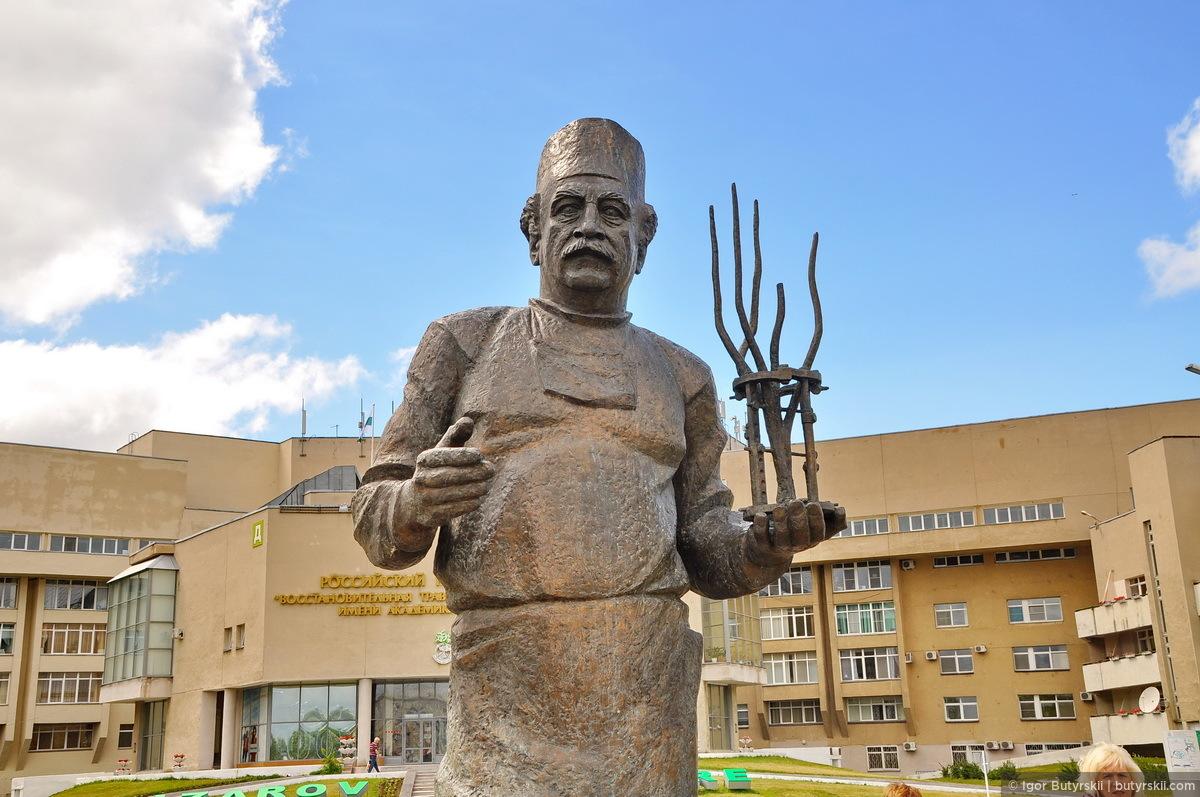Курган — Центр Илизарова