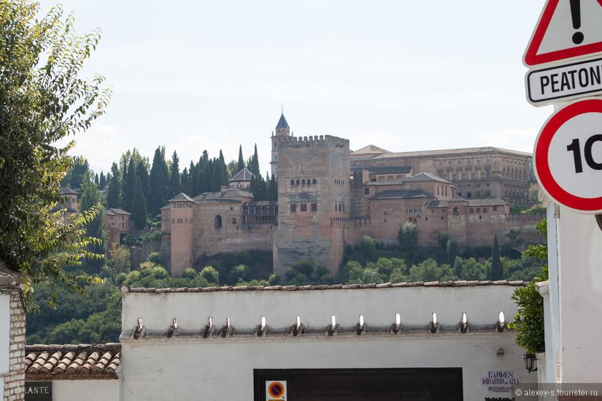 Вообще, довольно часто в наших блужданиях через крыши построек была видна Альгамбра.