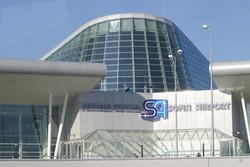 В аэропорту Софии обнаружен предположительно заминированный фургон