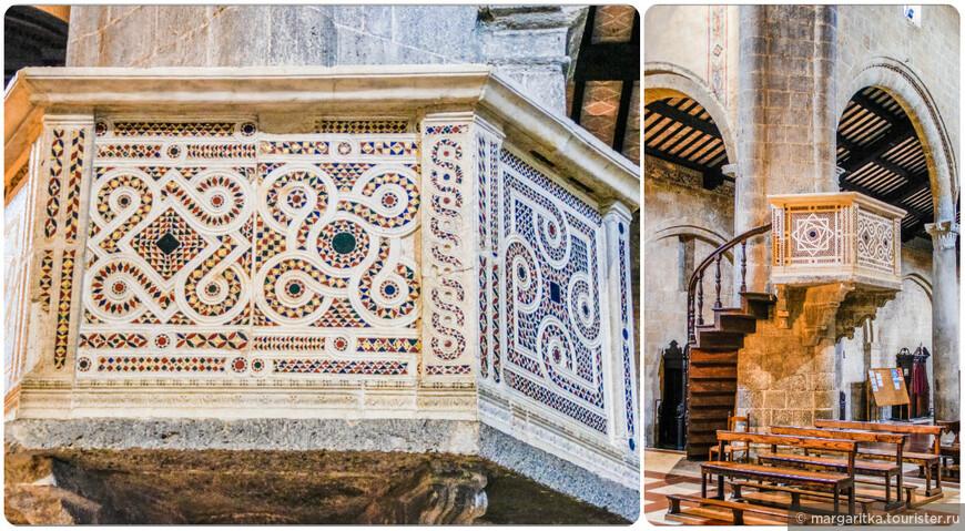 мозаичная кафедра