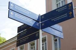 В Москве до конца года установят более 6000 указателей на английском языке