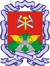 Coat_of_Arms_of_Novomoskovsk_(Tula_oblast) (1).png