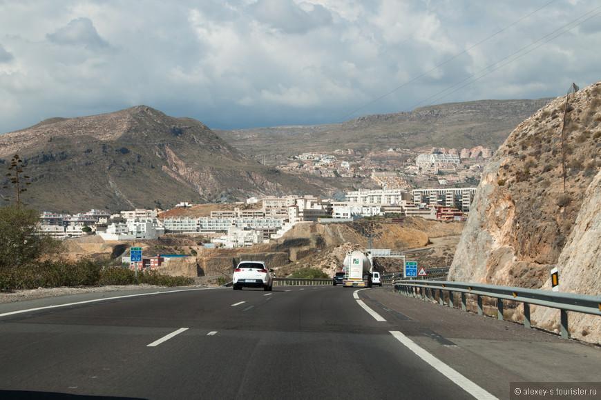 Пригороды Альмерии