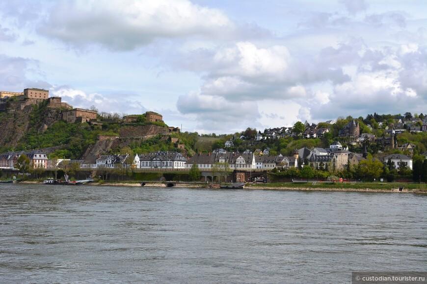 Крепость Эренбрейтштейн на берегу Рейна