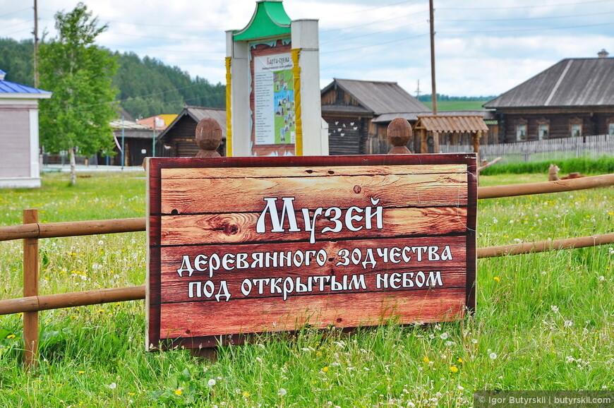 01. Нижняя Синячиха – это село входящее в состав города Алапаевск.