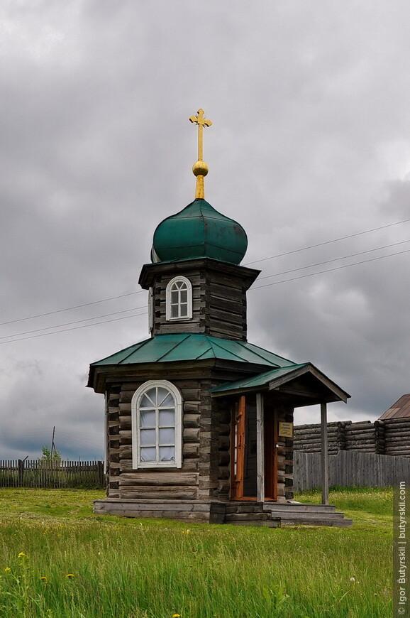 Спасская Часовня (д. Юрты Верхотурского района)