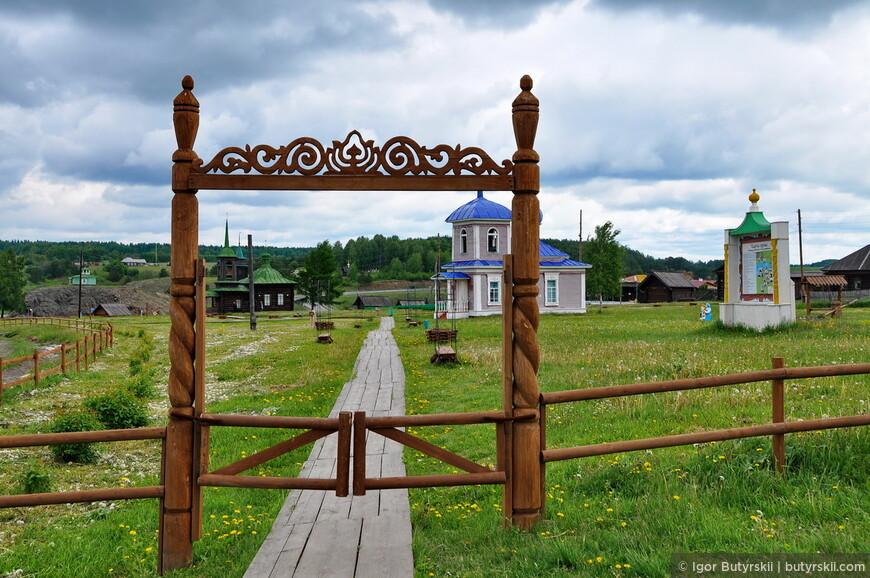 31. Условный вход на территорию музея.