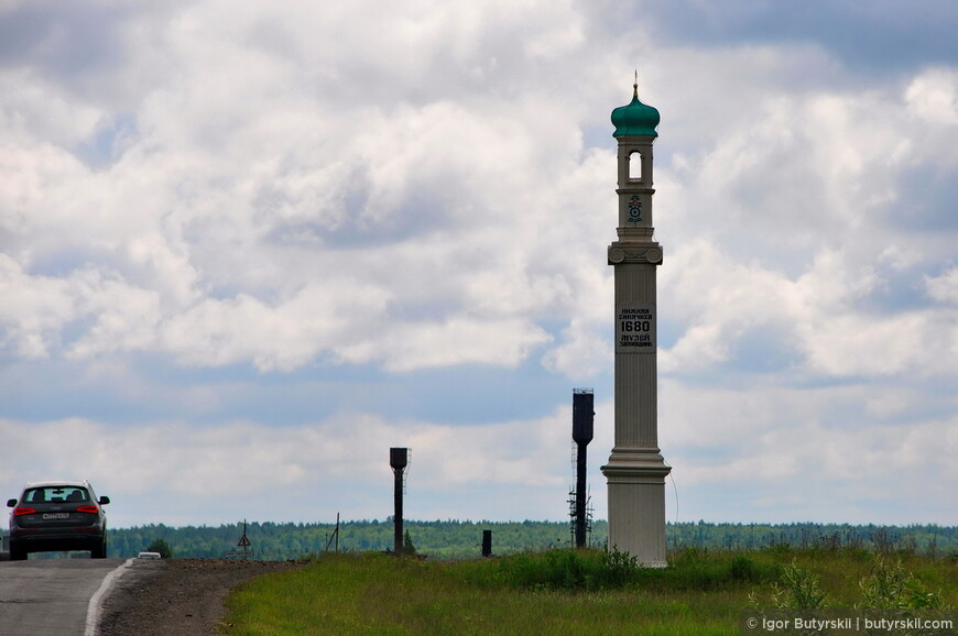 40. Вот такой небольшой экскурс в древнюю жизнь Среднего Урала. Могу только пожелать вам самим все это увидеть!