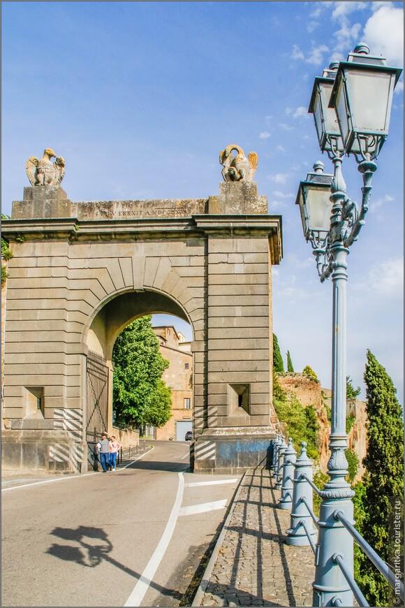 арка на въезде в Орвието