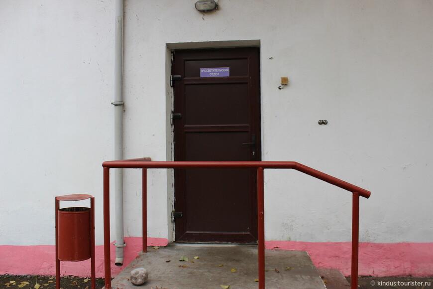 """Дверь в некий """"просветительский отдел"""". Что за ней, узнать не удалось, она была закрыта."""