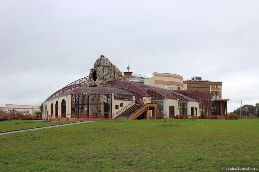 Экзотариум