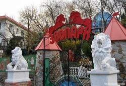 Владелец двух крымских зоопарков объявил об их закрытии