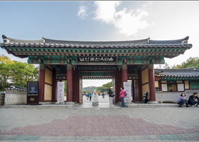 Знакомство с Намсангол Ханок (Южная Корея)