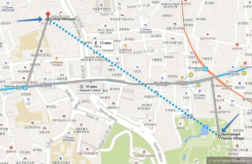 Вот так выглядит на карте территория этого музей под открытым небом. Чтобы попасть в него, вы должны доехать до станции метро Chungmuro. И как раз увидите выше показанную арку. Из деревни мы пошли дальше в  сторону района Мендон. А Гугл, в данном случае, решил проложить дорогу вопреки логике прямо наискосок. Зато видно направление. Итак пока мы гуляем в Navsangol Hanok Village.