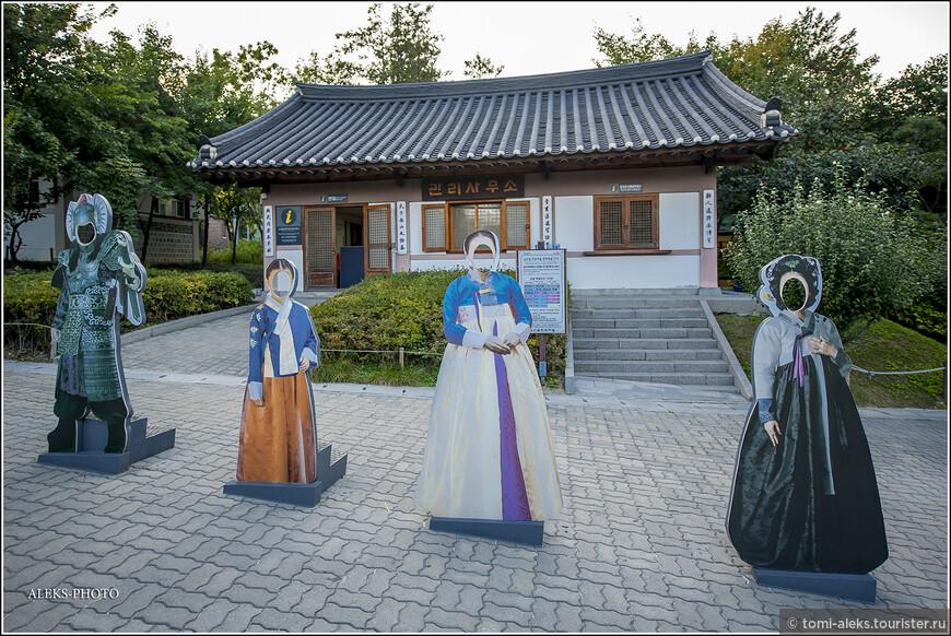 Для любителей сниматься на фоне чего бы то ни было. Корейские национальные костюмы.