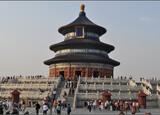 Храм Неба — один из символов столицы Китая
