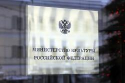 Туристам будут возмещать подоходный налог за туры по России