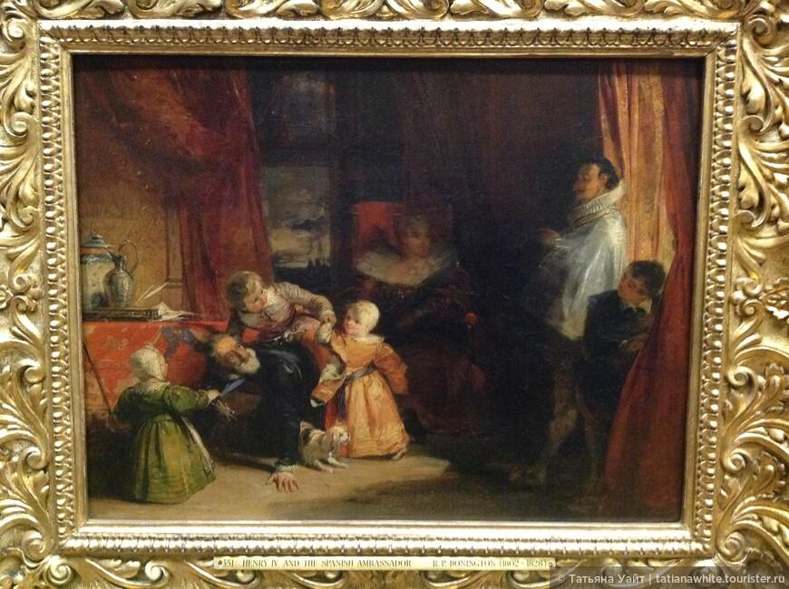 Посол Испании наблюдает за игрой Генриха IV со своим сыном Луи (будущим королем Людовиком XIII)
