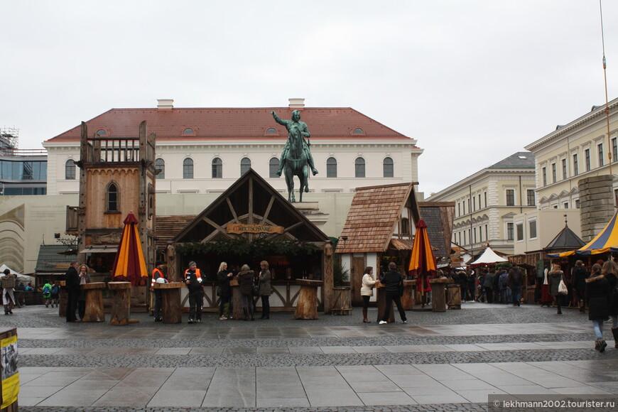 Рынок расположился у подножья памятника курфюрсту Максимилиану I - (1573-1651). Этот Правитель прожил 78 лет и за свою долгую жизнь успел много сделать для Баварии.