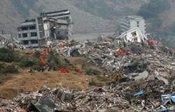 В Доминикане произошло землетрясение