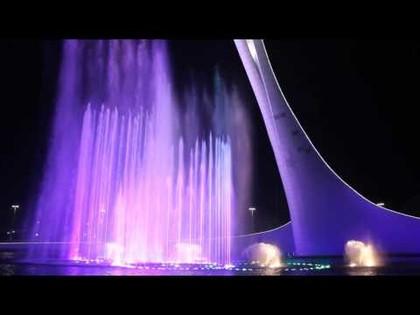 Сочи фонтан в олимпийском парке., 03:44