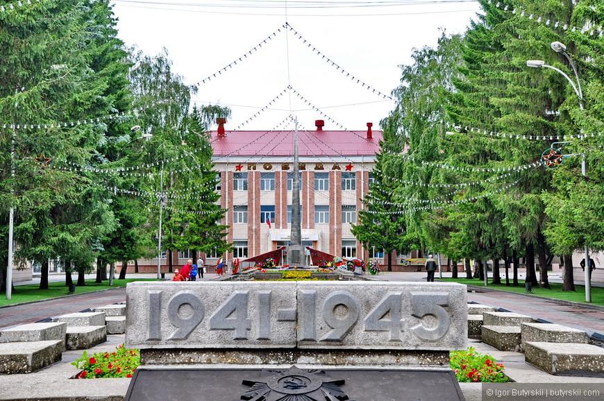 28. Курганский областной краеведческий музей.