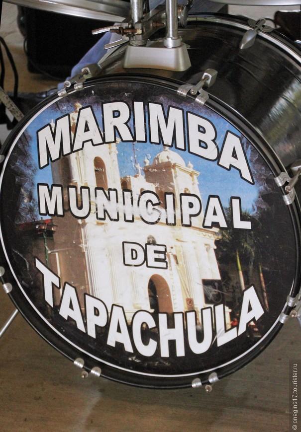 """Слово """"Тапачула"""" решено было повторить во множестве, украсив им все, что только можно, дабы вопрос: """"Это мы сейчас где?"""" не повторялся многократно..."""