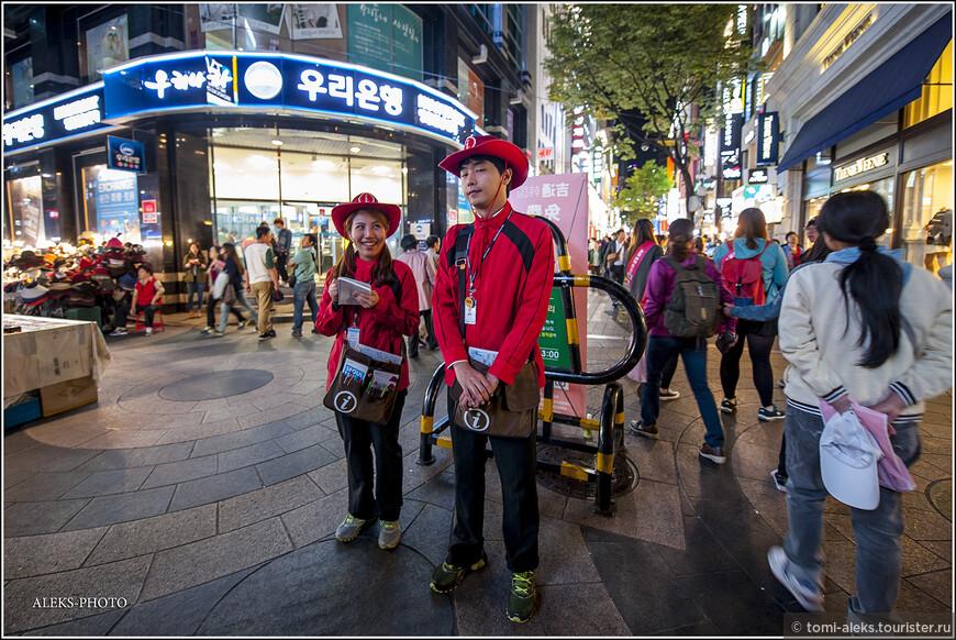 Я уже говорил о том, что район развлечений не ориентирован на иностранцев. Но надо отдать должное корейцам - о гостях города они тоже не забывают. Вы можете в разных частях города видеть вот таких молодых людей, которые с улыбкой и почтением дадут вам карту района и покажут все, что вы хотите у них спросить. Корейская молодежь очень бойко говорит на английском.
