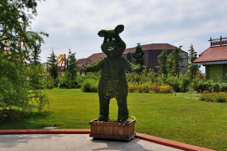 16. Какой-то грустный медведь, не очень хочется с таким и фотографироваться.