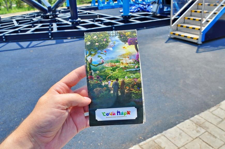 19. При покупке билетов все получают карту парка с удобной навигацией. Но ее настоящий смысл в том, что ей можно обдуваться как веером!