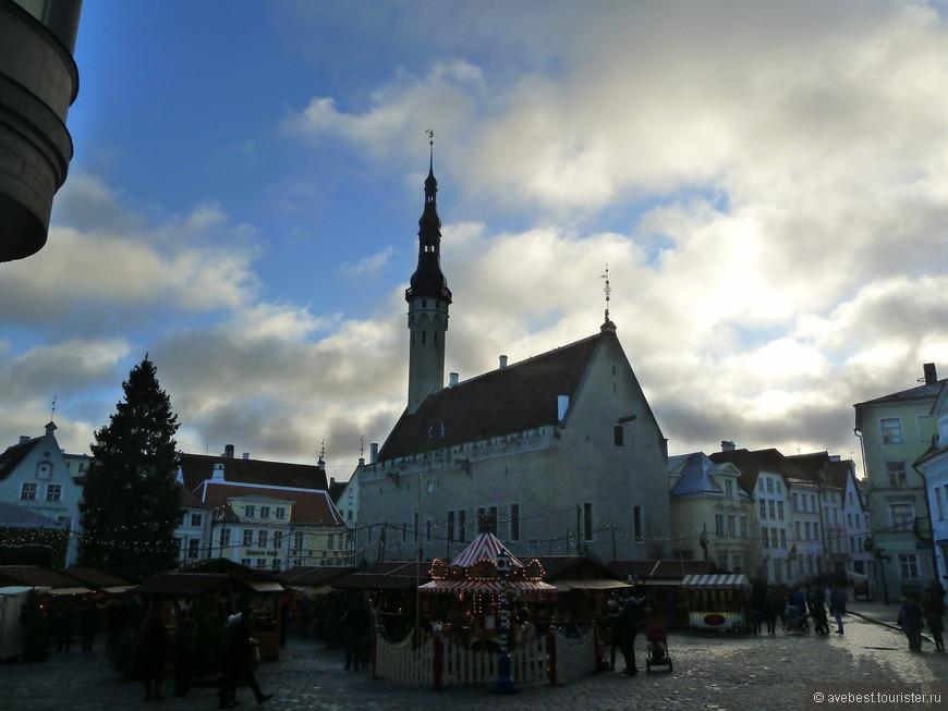 Площадь перед ратушей.