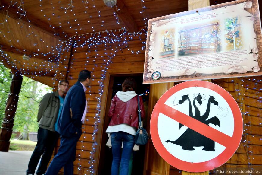 Да,забыл написать-кощеям входить строго запрещено!