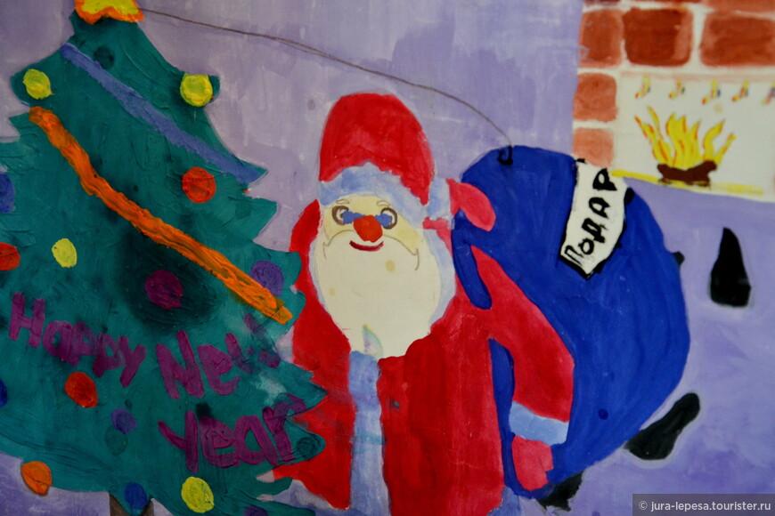 Деды Морозы очень разные.Этот,как мне кажется,невероятно добрый!