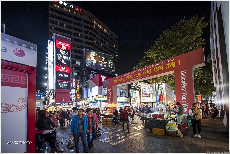 """Вот мы видим светящиеся огни """"Hotel"""". Напоминаю вам, что все отели с таким названием - не дешевые. Тем, кто хочет сэкономить - надо искать вывески """"Motel""""., Ночное пиршество в огнях Сеула (Южная Корея)"""