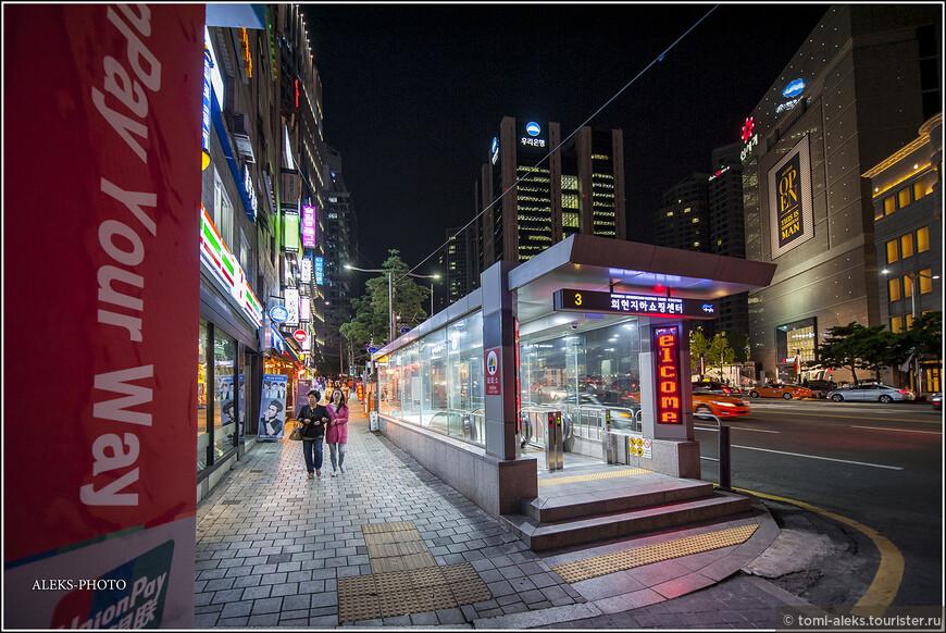 Кому-то эта современность с неоновыми огнями не очень по душе. Тогда стоит отправиться в корейскую глубинку...