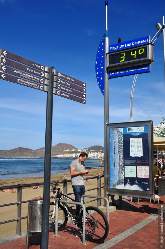 Утром температура воздуха была 22-23 градуса, днем около 30.  Это начало декабря, мое путешествие было 5-12 декабря.