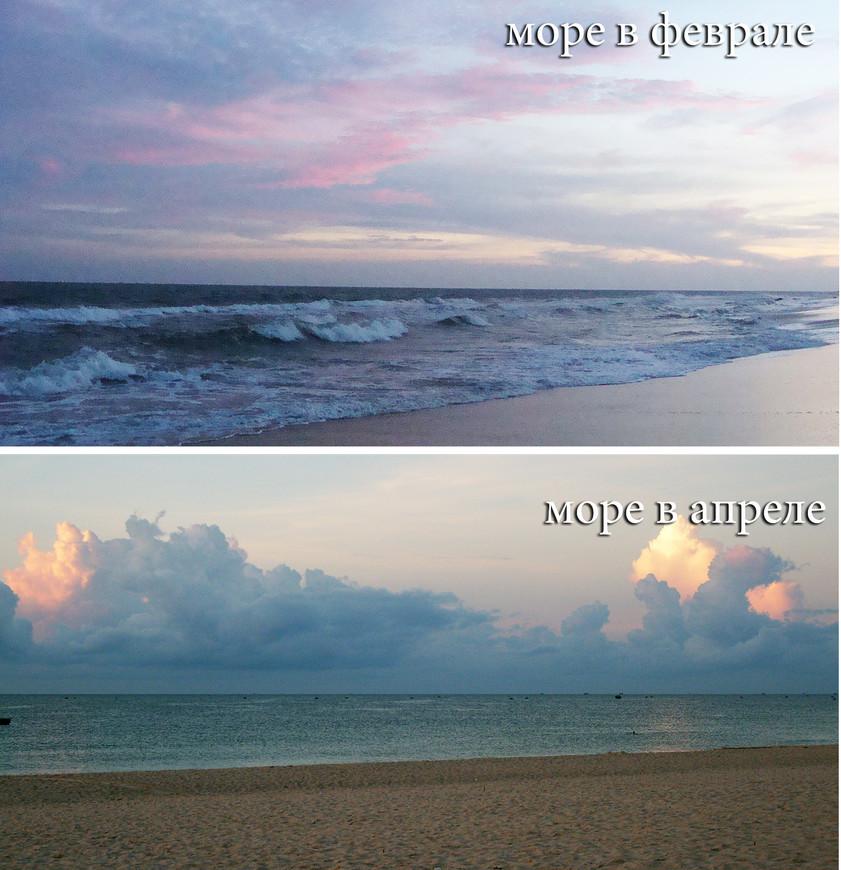 Фото сделаны в одно и тоже время суток но в разные месяцы. Вот каким может быть Южно-Китайское море.