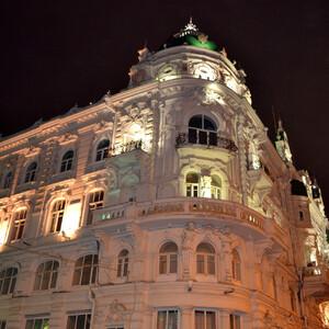Одно из красивейших зданий Ростова- городская администрация .