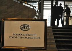 Минимальная сумма страховки для туриста составит 2 млн рублей