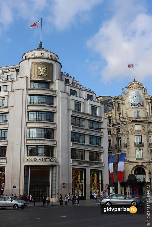 Пеший маршрут в Париже для новичков (+карта+видео+фото)