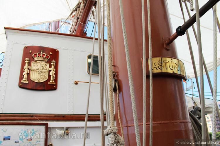 barca19.jpg