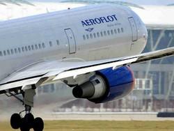 У «Аэрофлота» - розыгрыш бесплатных перелетов